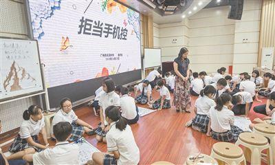八部門聯手規范教育類APP 廣東170款產品被列入白名單