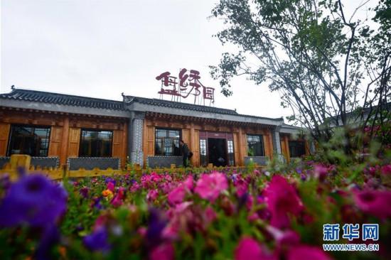 (壮丽70年 奋斗新时代・重温嘱托看变化・图文互动)(5)青海:打造美丽中国的亮丽名片