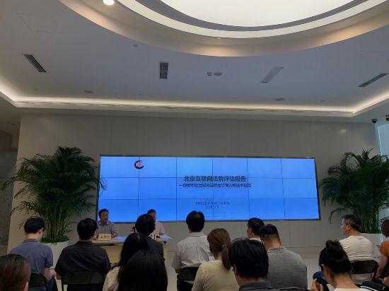 值北京互联网法六1班要在张亮王通院成立一周年之际