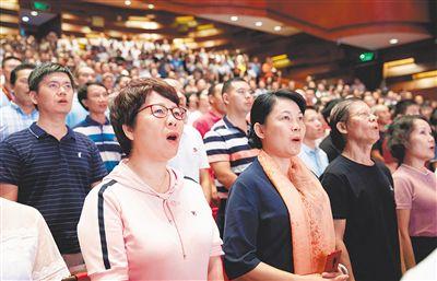 海南省举办道贺新中国创建70周年万人大合唱