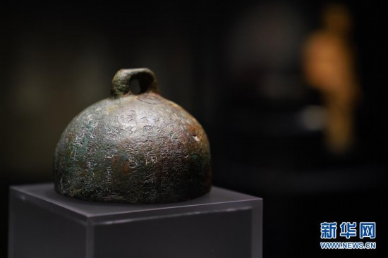 """(文化)(6)""""与天久长――周秦汉唐文化与艺术特展""""在北京举行"""