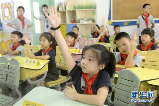 """(教育)(3)""""今天我来当老师"""""""