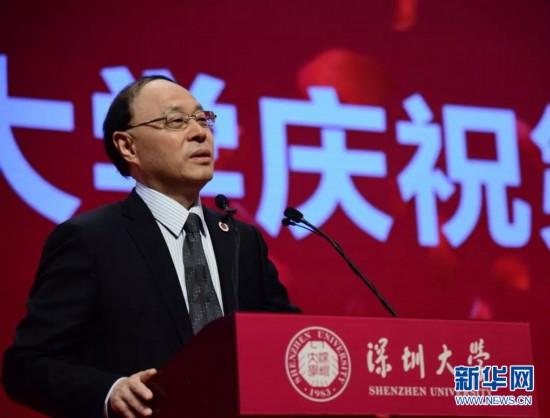 """深圳大学:为改革试水探路为""""先"""