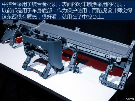 路虎(进口) 卫士 2020款 110 首发限量版