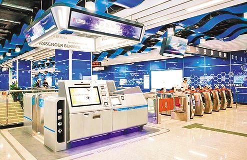 广州智慧地铁:具有未来感的AI智慧车站