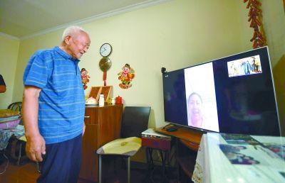 北京首个适老化改造小区 获老人一致点赞