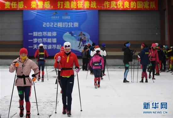 (体育)(5)探访亚洲首座四季全天候越野滑雪场
