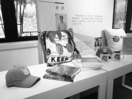 【关于中秋节的作文400字】江苏网络文学谷:借力版权讲好秦淮故事