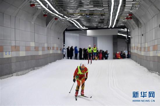 (体育)(3)探访亚洲首座四季全天候越野滑雪场
