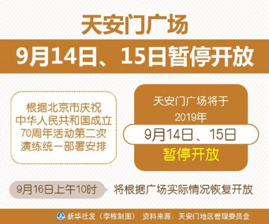 http://www.uchaoma.cn/shehui/1098982.html