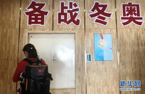 (体育)(4)探访亚洲首座四季全天候越野滑雪场