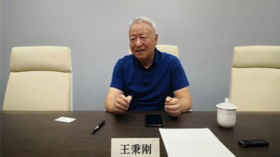 王秉刚:我们的零部件与汽车第一大国不相称