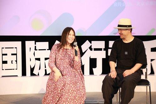 北京国际流行音乐周开启音乐家雅尼再度来华演出