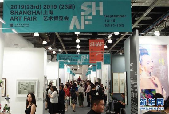 (文化)(3)第23届上海艺术博览会中秋登场