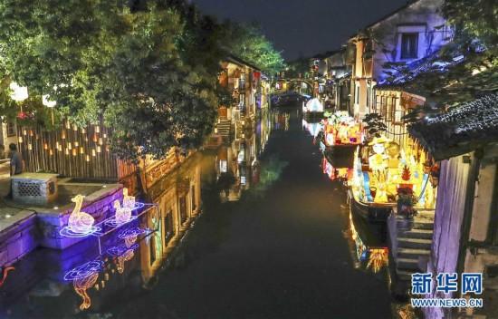 (社会)(3)2019海峡两岸(昆山)中秋灯会亮灯