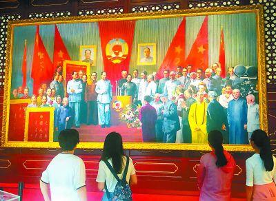 <b>香山革命纪念馆迎来首批观众</b>