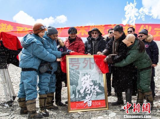 电影《攀登者》9月30日上映 东方叙事传递攀登精神