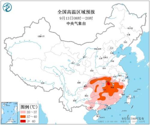 赚钱游戏:四川盆地等地有較強降雨東北地區將有大風降溫