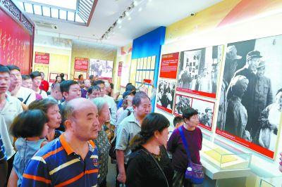 回首来时路 砥砺赶考路:香山革命纪念地两天观众2.7万名