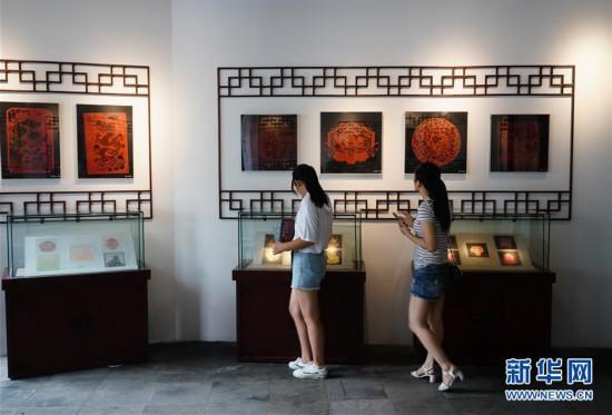 (文化)(2)民俗博物馆里度假日