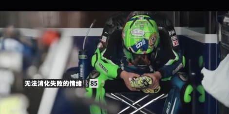 王一博第一次以职北京赛车业赛车手身份参加摩托车比赛