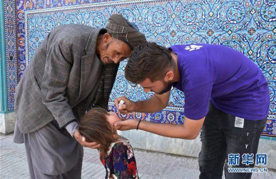 (XHDW)(1)阿富汗:接种疫苗