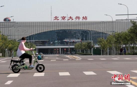 京雄城�H北京大�d站正式竣工 投用在即