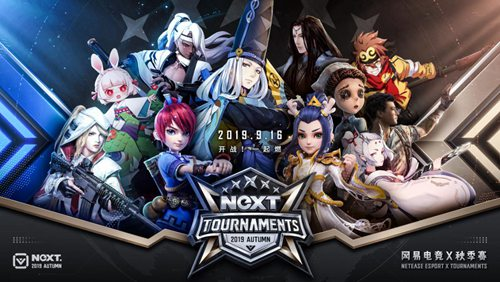 Netease NeXT 2019 Autumn Competition opens today