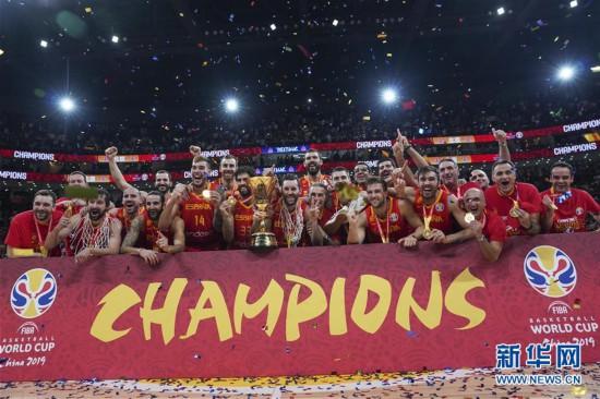 (籃球世界杯)(4)籃球——西班牙隊奪冠