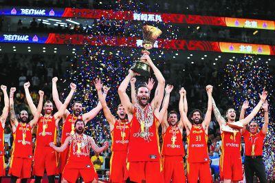 西班牙队夺得2019年国际篮联篮球世界杯冠军