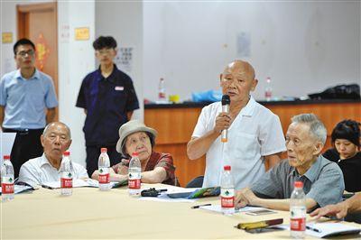 北京近九成居民支持垃圾强制分类