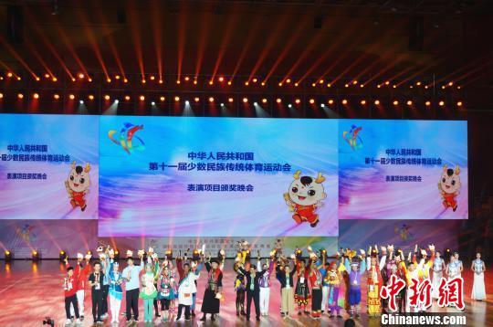 66个表演项目获第十一届全国民族运动会一等奖