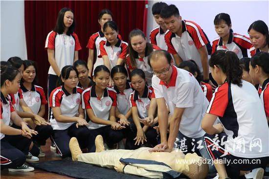 http://www.880759.com/zhanjiangxinwen/10952.html