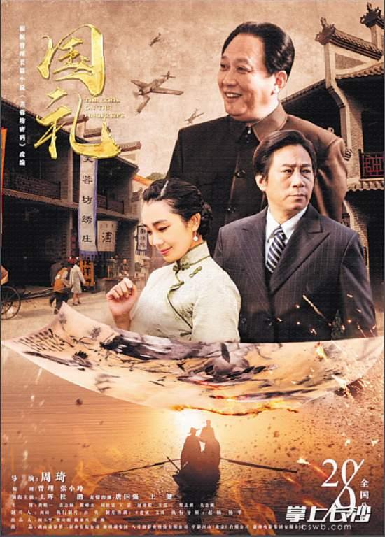 揭秘一段惊心动魄的湘绣传奇 电影《国礼》9月20日公映