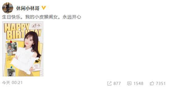 http://www.weixinrensheng.com/baguajing/1253914.html