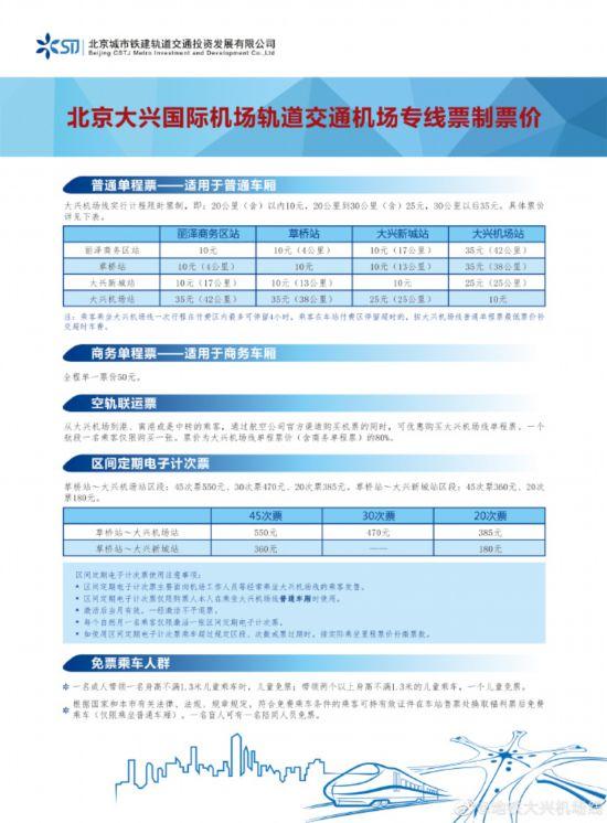 http://www.uchaoma.cn/shehui/1108232.html