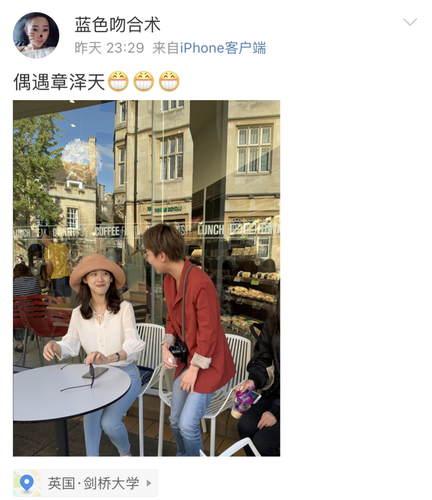 章泽天被网友偶遇网友生图里的她是这样的