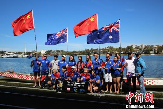 """澳大利亚""""飞龙""""龙舟队出征2019世界华人龙舟邀请赛"""