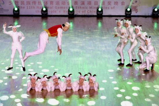 【第十一屆全國民族運動會】表演項目頒獎晚會舉行 寧夏4個項目獲得一等獎