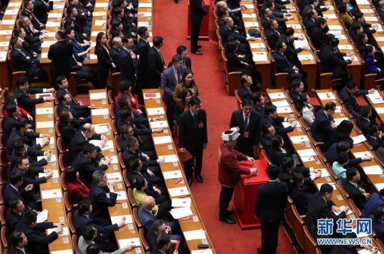 民主中国——70年中国面貌变迁述评之三