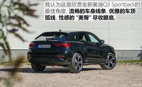 �µ�(����) �µ�Q3(����) 2019�� Sportback