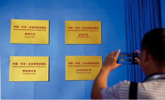 P62 视觉中国