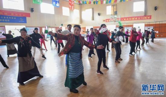 (体育)(5)2019香港赛马会助力全民健身公益系列活动走进西藏