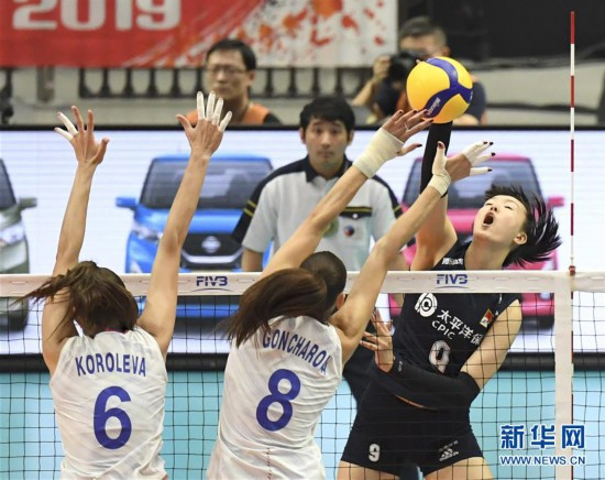 (体育)(11)排球——女排全国杯:中国队胜俄罗斯队