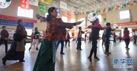 (体育)(2)2019香港赛马会助力全民健身公益系列活动走进西藏