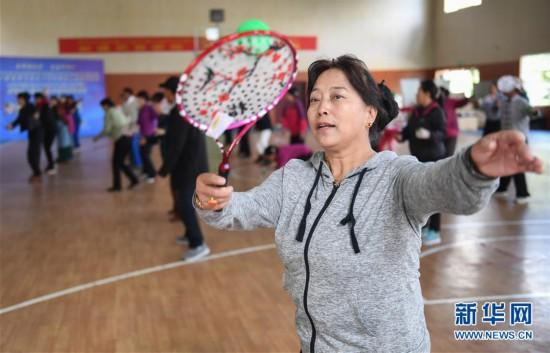 (体育)(3)2019香港赛马会助力全民健身公益系列活动走进西藏