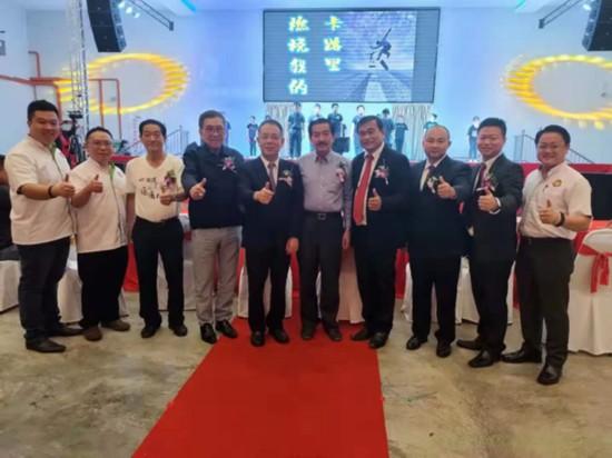 参加口述历史曼绒福清洋120周年纪念大会,2019年9月6日-12日,翁小杰率团出访马来西亚、菲律宾_副本.jpg