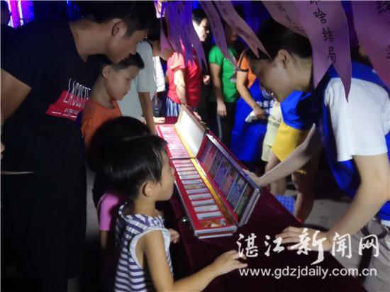 http://www.880759.com/zhanjianglvyou/10976.html