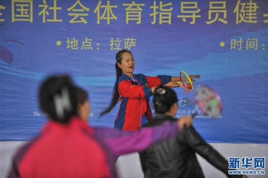 (体育)(4)2019香港赛马会助力全民健身公益系列活动走进西藏