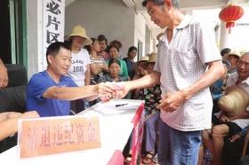 """将""""拔了的毛""""还回去湘西州清退违纪违法资金403.25万元"""